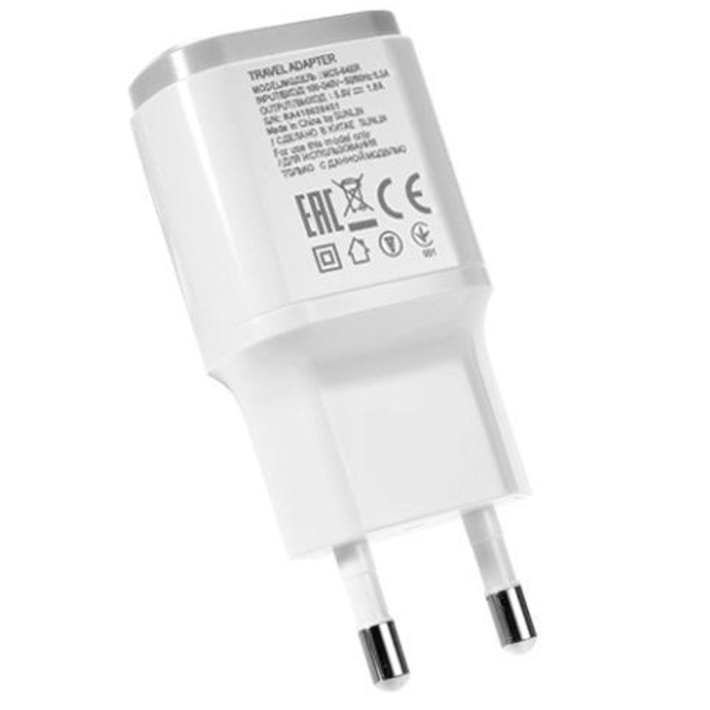 MCS-04ER LG USB Cestovní nabíječka White (Bulk)