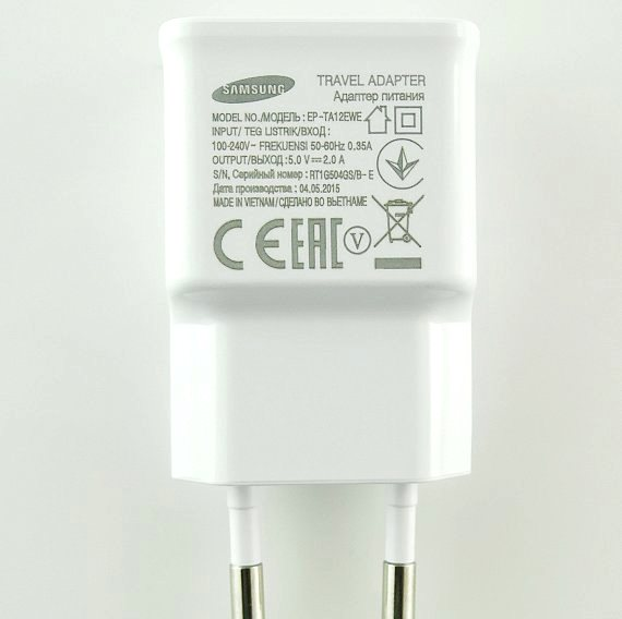 EP-TA12EWE Samsung USB Cestovní nabíječka White (Bulk)