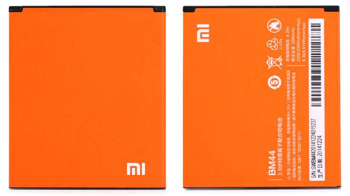 BM44 Xiaomi Baterie 2200mAh (Bulk)