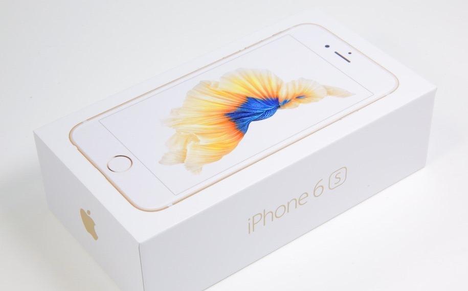 Apple iPhone 6S Plus 16GB Gold Prázdný Box