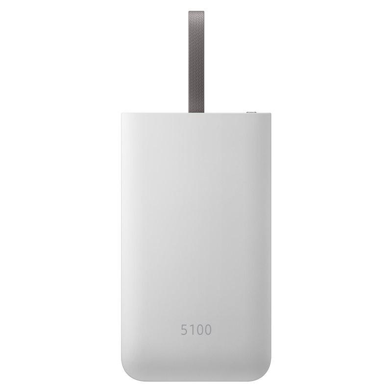EB-PG950CSE Samsung Power Bank 5100mAh Silver (EU Balení)