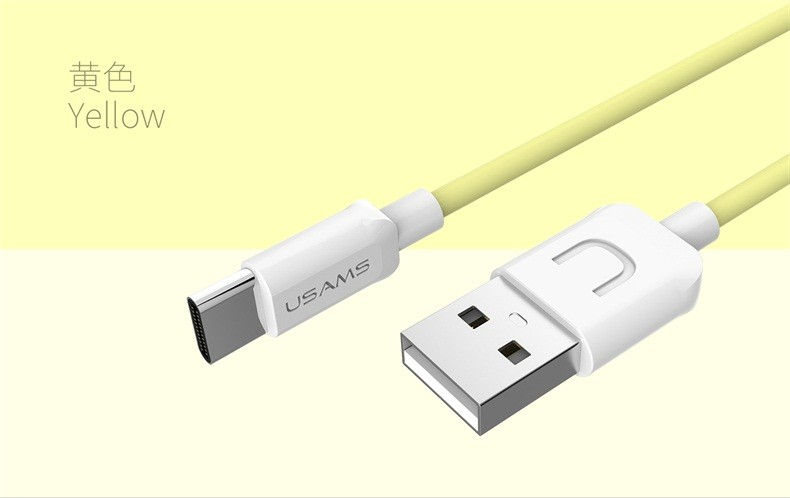USAMS SJ099 Datový Kabel Type C U Turn Yellow (EU Blister)