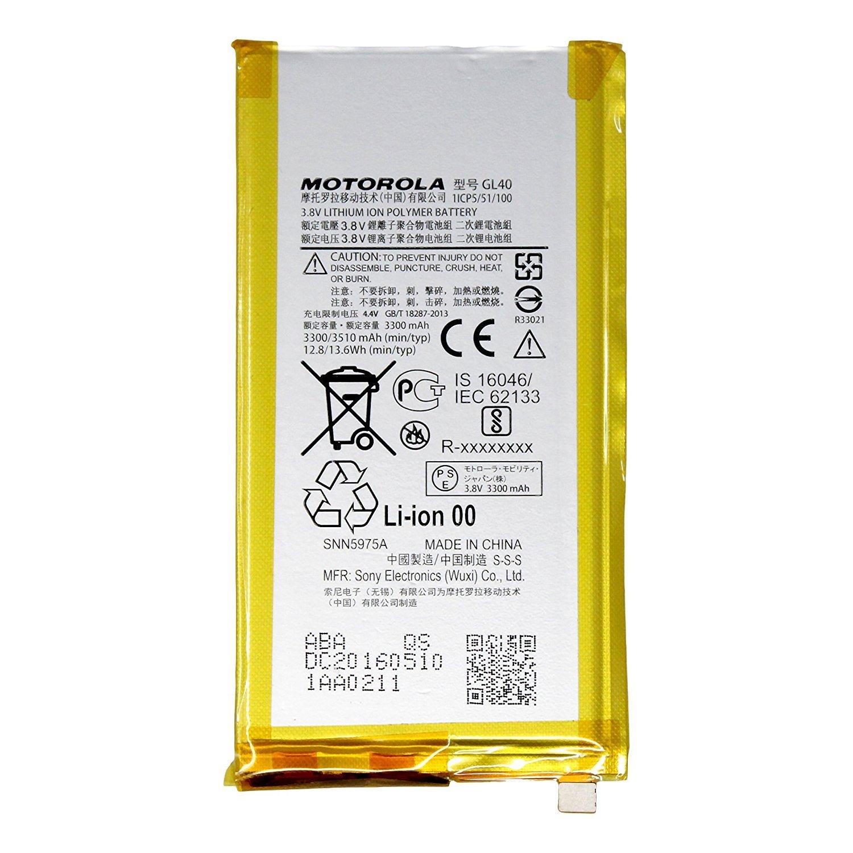 GL40 Motorola Baterie 3300mAh Li-Pol (Bulk)