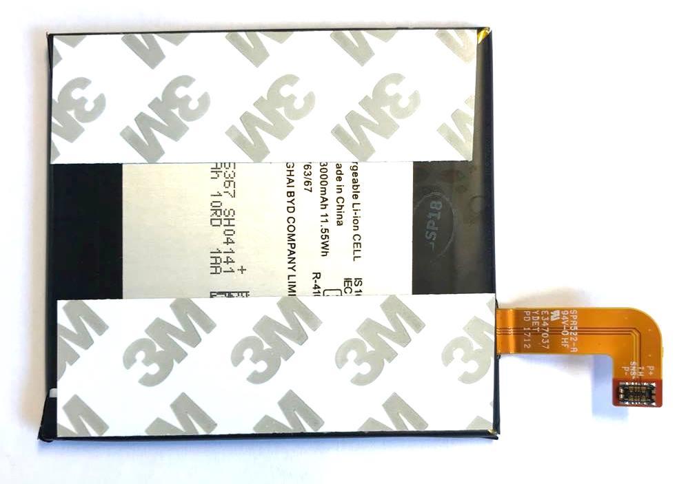 HTC B2PZC100 Baterie 3000mAh Li-Ion (Bulk)