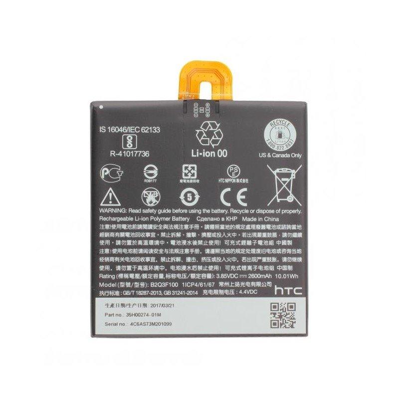 HTC B2Q3F100 Baterie 2600mAh Li-Pol (Bulk)
