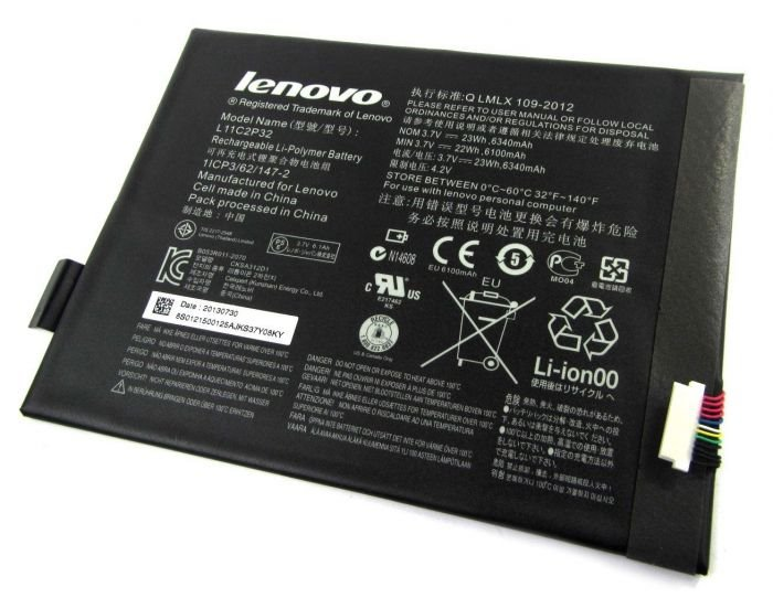 Lenovo L11C2P32 Original Baterie 6340mAh Li-Pol (Bulk)