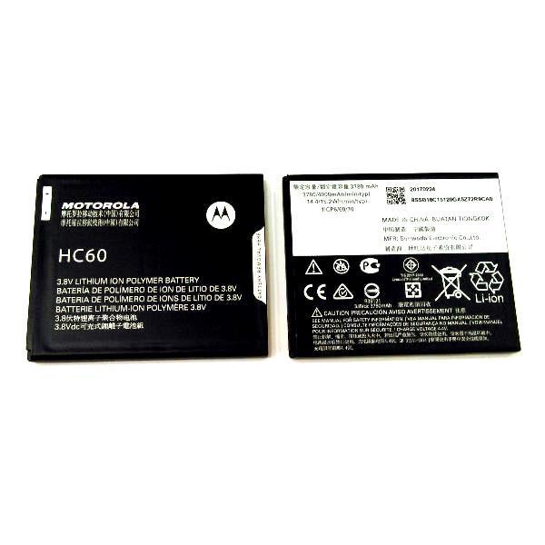 HC60 Motorola Baterie 4000mAh Li-Pol (Bulk)