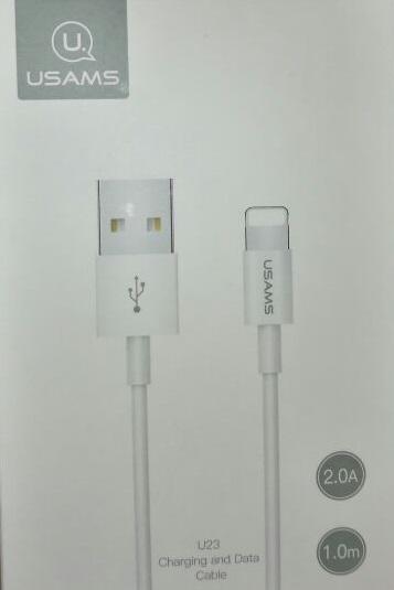 USAMS SJ283 Datový Kabel Lightning White