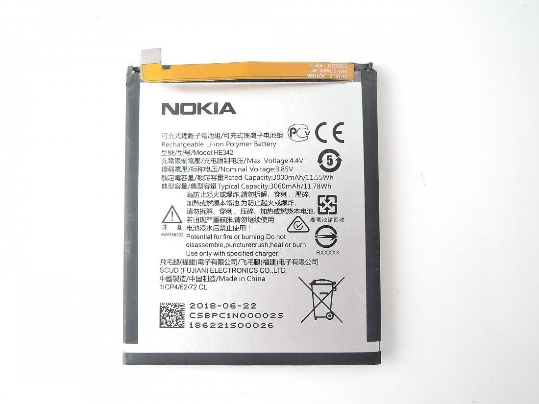 HE342 Nokia Baterie 3000mAh Li-Ion (Bulk)