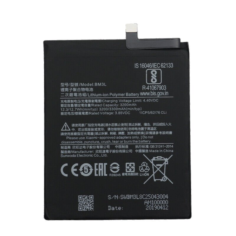BM3L Xiaomi Baterie 3300mAh (Bulk)