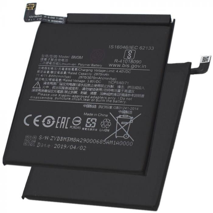 BM3M Xiaomi Baterie 3070mAh (Bulk)