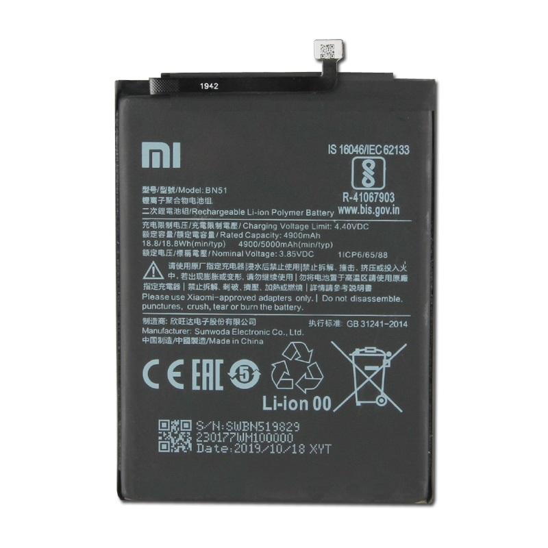 BN51 Xiaomi Baterie 4900mAh (Bulk)