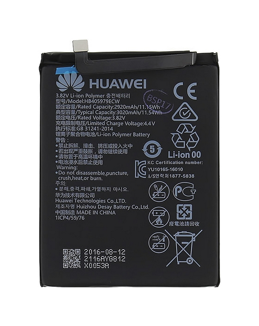 HB405979ECW Huawei Baterie 3020mAh Li-Pol (Service Pack)