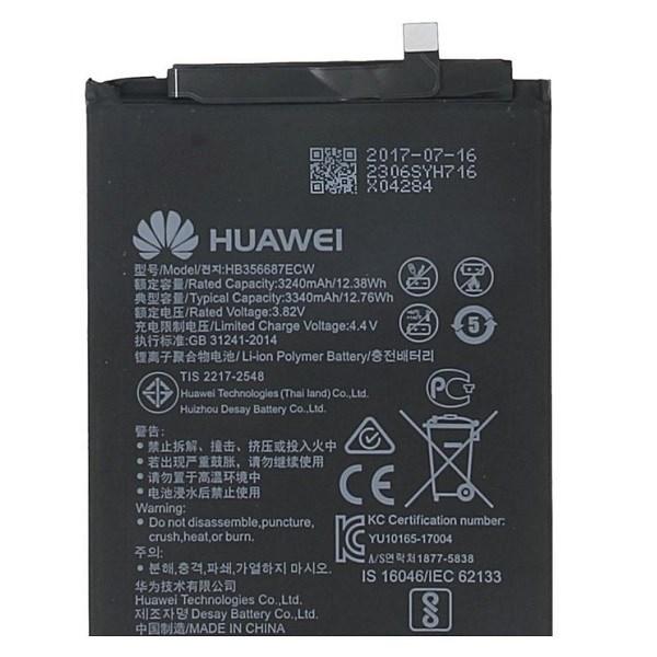 HB356687ECW Huawei Baterie 3340mAh Li-Pol (Service Pack)