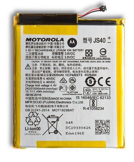 JS40 Motorola Baterie 3000mAh Li-Ion (Bulk)