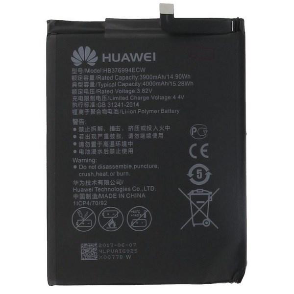 HB376994ECW Honor Baterie 4000mAh Li-Pol (Service Pack)