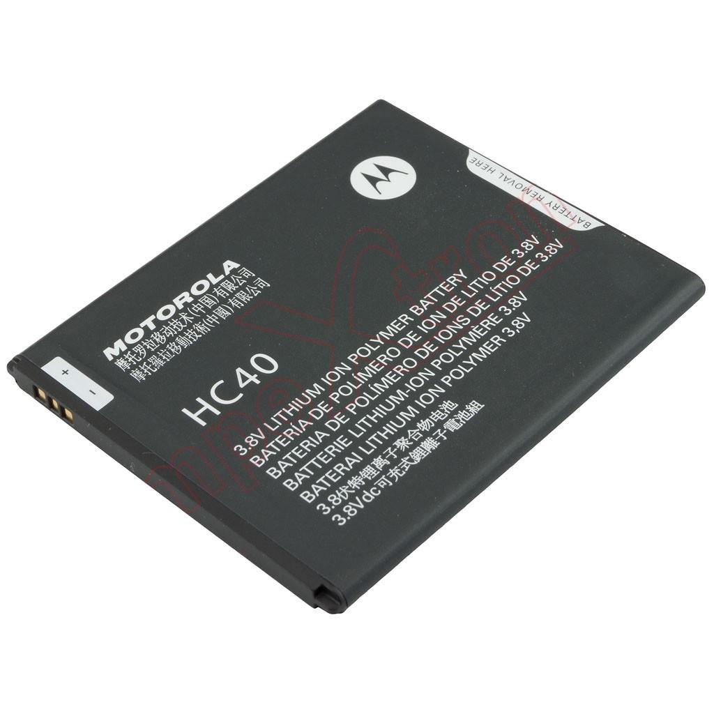 HC40 Motorola Baterie 2350mAh Li-Pol (Service Pack)
