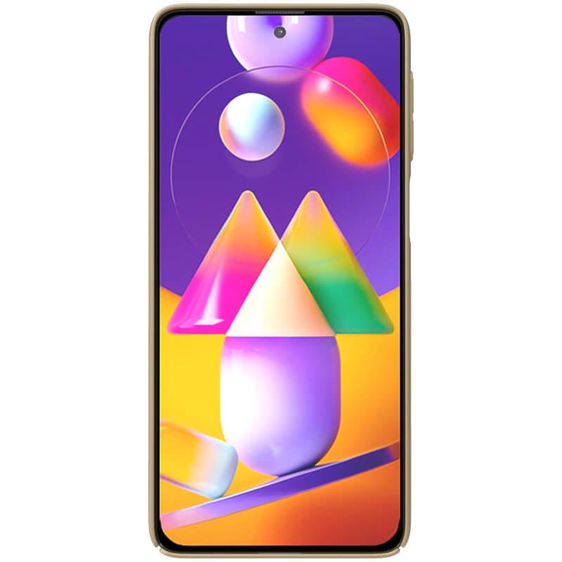 Nillkin Super Frosted Zadní Kryt pro Samsung Galaxy M31s Golden 6902048203532