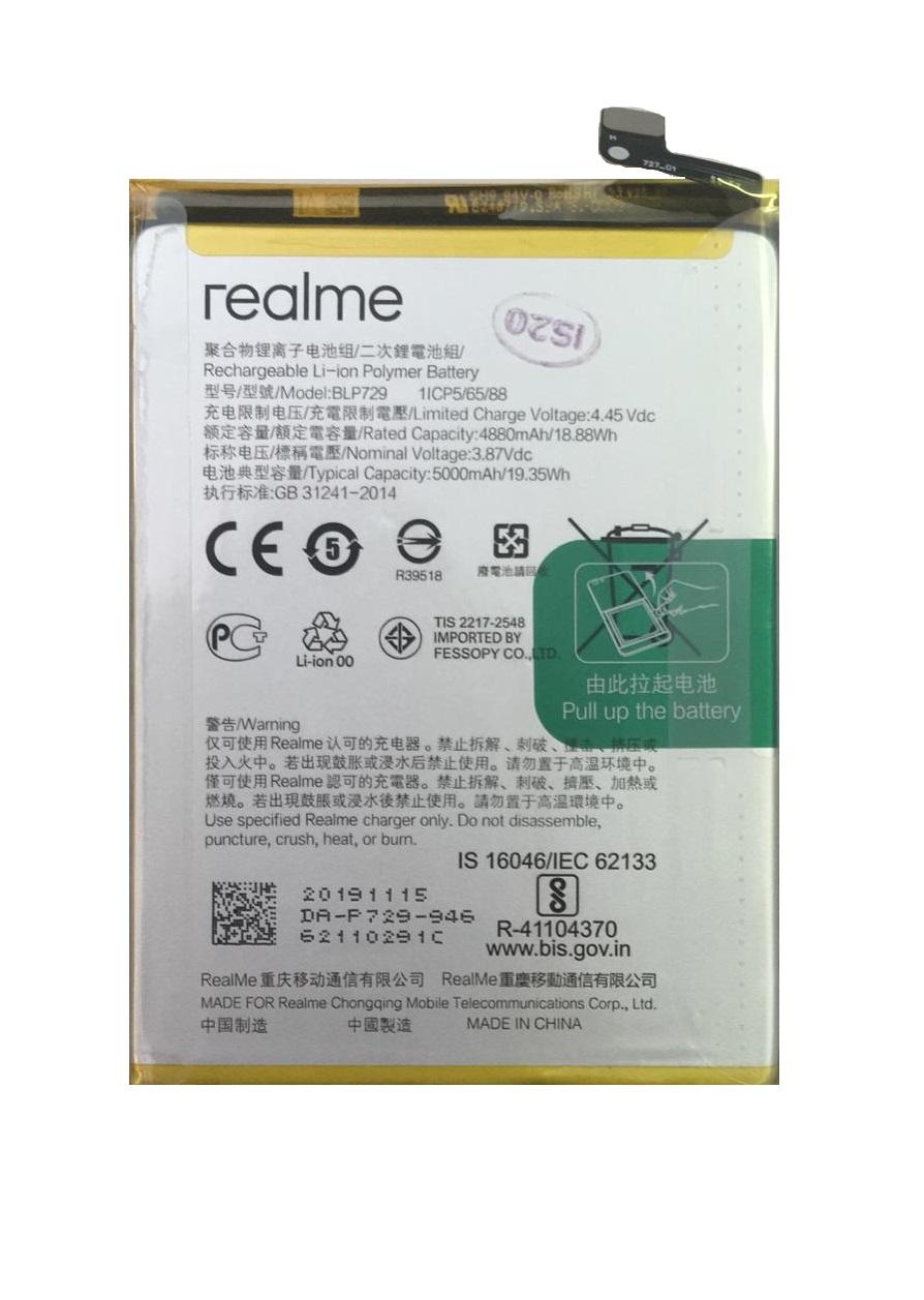 BLP729 Realme 5/C3/C11 Baterie 5000mAh Li-Ion (Service Pack)