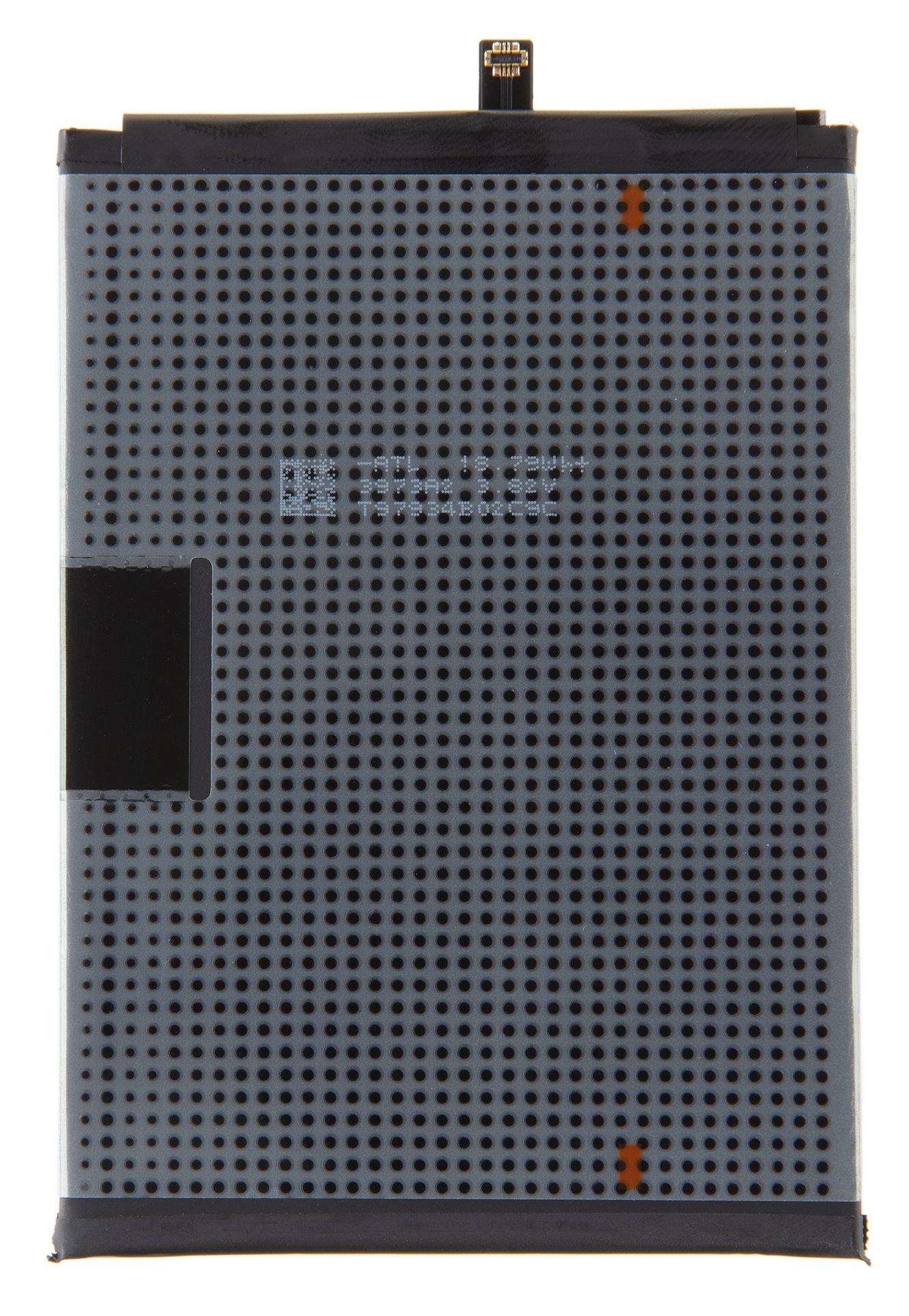 HB3973A5ECW Huawei Baterie 5000mAh Li-Ion (Service Pack)