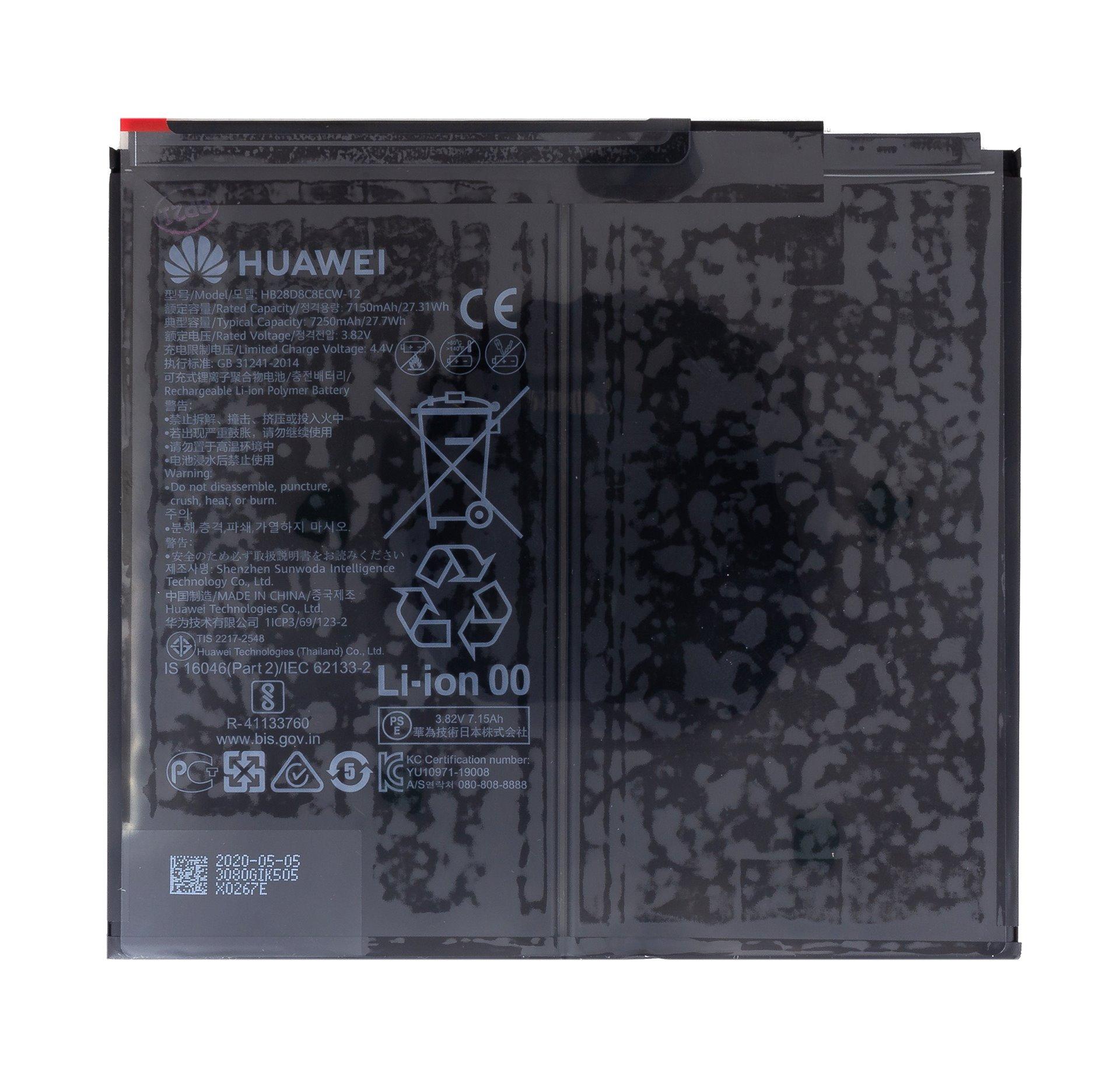 HB28D8C8ECW Huawei Baterie 7250mAh Li-Pol (Service Pack) 8596311119316