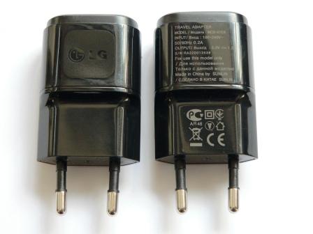 MCS-04ER LG USB Cestovní nabíječka Black (Bulk)