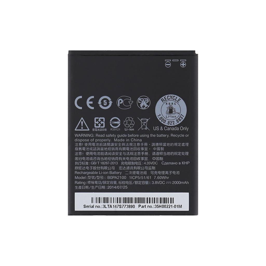 HTC BOPA2100 Baterie 2000mAh Li-Pol (Bulk)