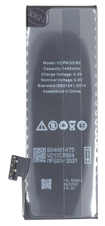 Apple iPhone 5 Baterie 1440mAh Li-Ion Polymerr.v.2015 / 2016 OEM (Bulk)
