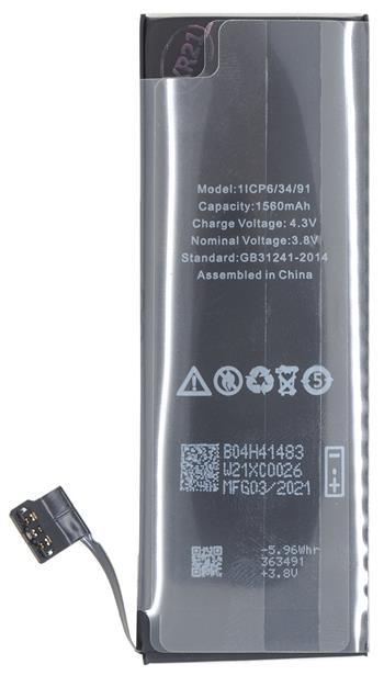 OEM iPhone 5S Baterie 1560mAh Li-Ion Polymer (Bulk)