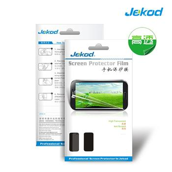 JEKOD Ochranná Folie pro Alcatel One Touch 975/Vodafone Smart3
