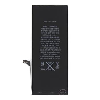 OEM iPhone 6 Plus 5.5 Baterie 2915mAh li-Pol (Bulk)