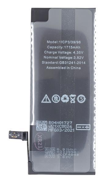 Baterie pro iPhone 6S 1715mAh Li-Ion (Bulk)