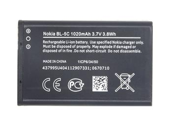 BL-5C Nokia baterie 1020mAh Li-Ion (Bulk)