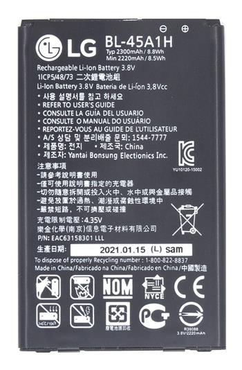 BL-45A1H LG Baterie 2300mAh Li-Ion (Bulk)