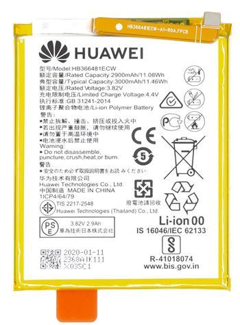 HB366481ECW Huawei Baterie 2900mAh Li-Ion (Bulk)