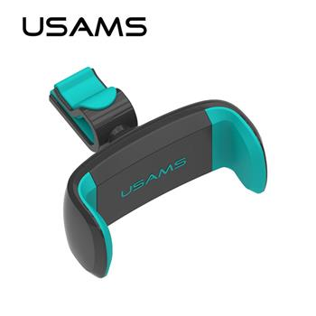 USAMS ZJ004 Universal Držák do Auta Black/Green
