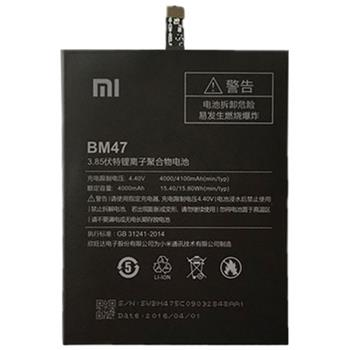 BM47 Xiaomi Original Battery 4000mAh (Bulk)