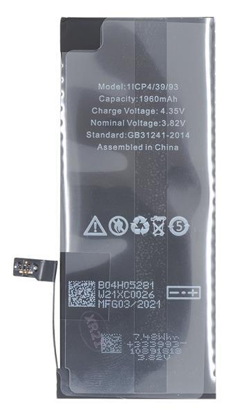 OEM iPhone 7 Baterie 1960mAh Li-Ion (Bulk)