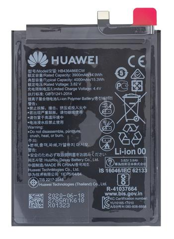 HB436486ECW Huawei Baterie 3900mAh Li-Pol (Service Pack)