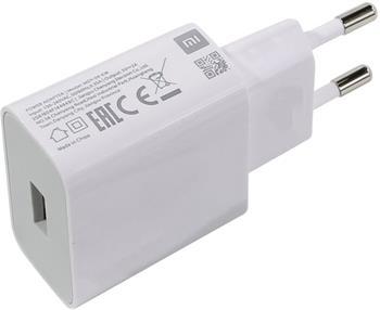 Xiaomi MDY-09-EW USB Cestovní Nabíječka White (Bulk) od ninex.cz