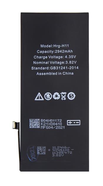 Baterie pro iPhone XR 2942mAh Li-Ion (Bulk)