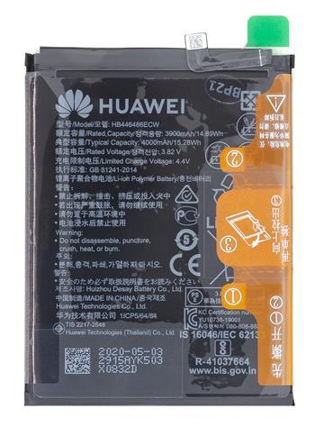 HB446486ECW Huawei Baterie 3900mAh Li-Ion (Service Pack)