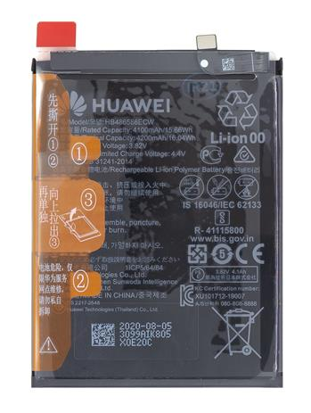 HB486586ECW Huawei Baterie 4100mAh Li-Pol (Service Pack)