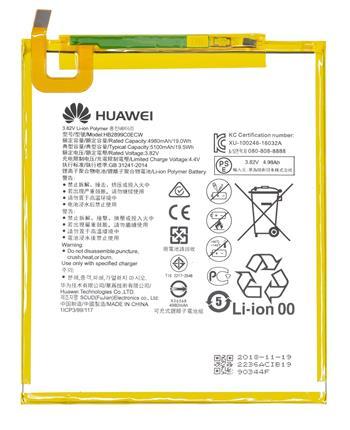 HB2899C0ECW Huawei Baterie 5100mAh Li-Pol (Service Pack)