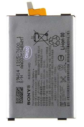 U50063201 Sony Baterie 3330mAh Li-Pol (Service Pack)