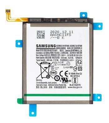 EB-BG781ABY Samsung Baterie Li-Ion 4500mAh (Service pack)