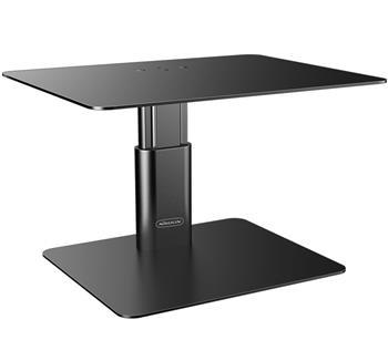 Nillkin HighDesk Adjustable Monitor Stand Black